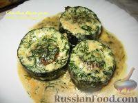 Фото к рецепту: Фаршированные кабачки с укропным соусом