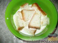 Фото приготовления рецепта: Фаршированные кабачки с укропным соусом - шаг №3