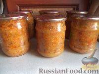 Фото к рецепту: Икра «Краснодарская»