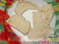Фото приготовления рецепта: Пирожки с повидлом - шаг №10