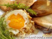 Фото к рецепту: Блинчики с яичницей