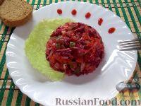 Фото к рецепту: Винегрет без картошки