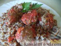 Фото к рецепту: Тефтели по-молдавски