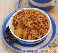 Фото к рецепту: Гратен с яблоками и овсяными хлопьями