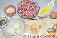 Фото приготовления рецепта: Ленивые чебуреки из лаваша - шаг №1