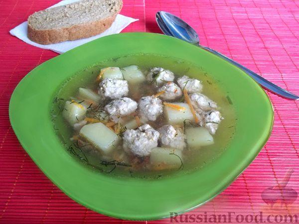Рецепт Суп с мясными фрикадельками