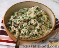 Фото к рецепту: Ризотто с зеленым горошком и голубым сыром