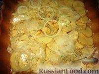 """Фото приготовления рецепта: Картофель """"Буланжер"""" - шаг №5"""