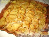 """Фото приготовления рецепта: Картофель """"Буланжер"""" - шаг №7"""