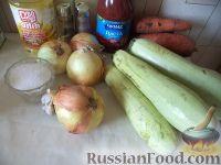Фото приготовления рецепта: Кабачковая икра на зиму - шаг №1