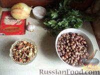 Фото приготовления рецепта: Лобио по-грузински - шаг №1