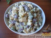 Фото к рецепту: Салат из фасоли с огурцом и яблоками к шашлыку