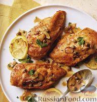 Фото к рецепту: Жареное куриное филе с лимонным соусом