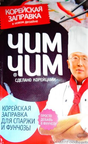 куриные желудочки по корейски рецепт приготовления
