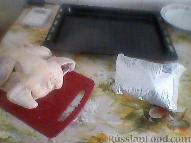 курица в духовке на соли рецепт отзывы