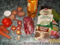 Фото приготовления рецепта: Каурма-шурпа по-узбекски - шаг №1