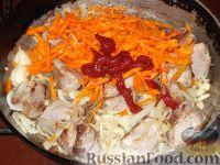 Фото приготовления рецепта: Каурма-шурпа по-узбекски - шаг №9