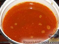 Фото приготовления рецепта: Каурма-шурпа по-узбекски - шаг №12