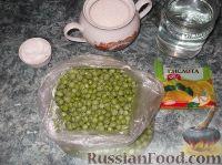 Фото приготовления рецепта: Зеленый горошек консервированный. Способ 2 - шаг №1