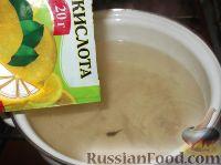 Фото приготовления рецепта: Зеленый горошек консервированный. Способ 2 - шаг №7