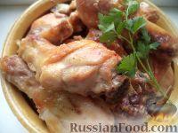 Фото к рецепту: Окорочка, запеченные в духовке