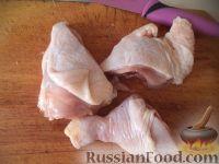 Фото приготовления рецепта: Окорочка, запеченные в духовке - шаг №2