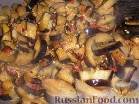 Фото к рецепту: Баклажаны с грибным вкусом