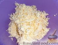 Фото приготовления рецепта: Наполеон (торт с кремом из сгущенки) - шаг №1