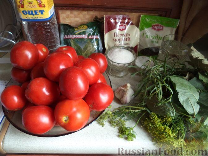 Фото приготовления рецепта: Закрытые пиццы с ветчиной и грибами - шаг №19