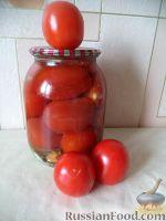 """Фото к рецепту: """"Пьяные"""" помидоры"""