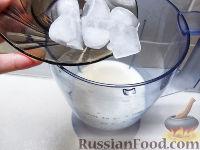 Фото приготовления рецепта: Клубнично-коньячный смузи - шаг №1