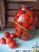Фото к рецепту: Простой способ закатки помидоров-1