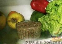 Фото к рецепту: Баклажановый паштет