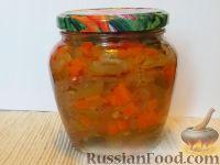 Фото к рецепту: Салат из стручковой фасоли и моркови