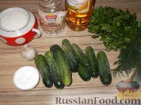 Фото приготовления рецепта: Салат из огурцов «Дамские пальчики» - шаг №1