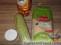 Фото приготовления рецепта: Оладьи из кабачков простые - шаг №1