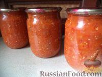 Фото к рецепту: Икра из синих баклажанов