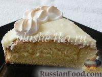Фото к рецепту: Пирог с творогом