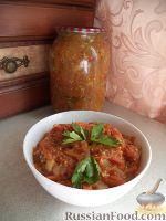 Фото к рецепту: Икра из баклажанов и кабачков