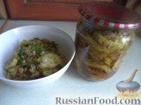 Фото к рецепту: Пикантные кабачки на зиму