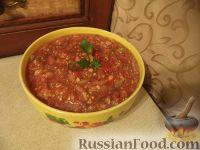 Фото к рецепту: Икра из баклажанов и сладкого перца