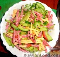 Фото к рецепту: Закусочный салат с колбасой и сыром