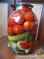 Фото к рецепту: Овощное ассорти на зиму