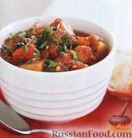 Фото к рецепту: Рагу из говядины и овощей