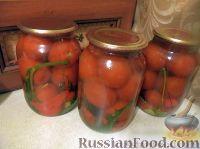Фото к рецепту: Стерилизованные сладкие томаты