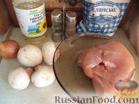 Фото приготовления рецепта: Куриная грудка с грибами в сливочном соусе - шаг №1