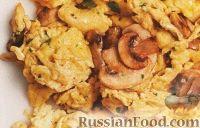 Фото к рецепту: Яичница-крамбл с грибами