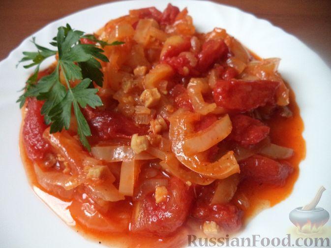Рецепт Лечо из сладкого перца и помидоров