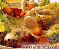 """Фото к рецепту: Салат """"Цезарь"""" с перепелиными яйцами"""