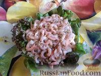 Фото к рецепту: Салат из конгрио с креветками и грушами